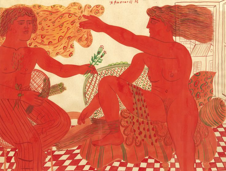 Alecos Fassianos (Greek, b. 1935), Red couple sitting in the living room, 1976. Watercolour and pencil with gold gouache highlights, 49 x 64 cm.