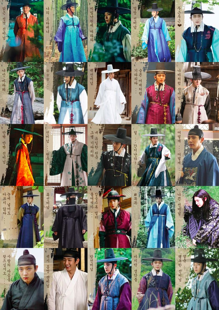 Made this compilation cuz I <3 the outfits so much :)