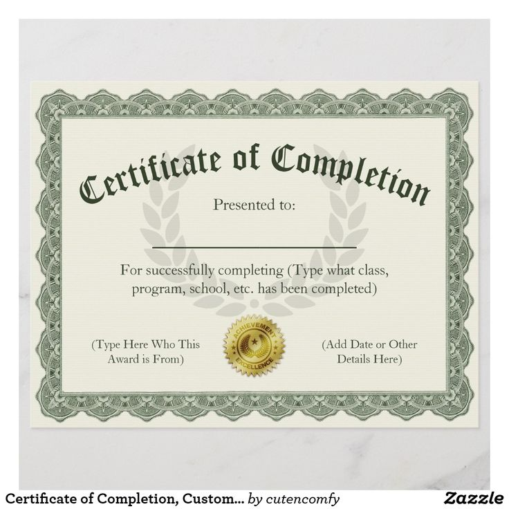 Certificate of Completion, Customizable 8.5x11 Zazzle