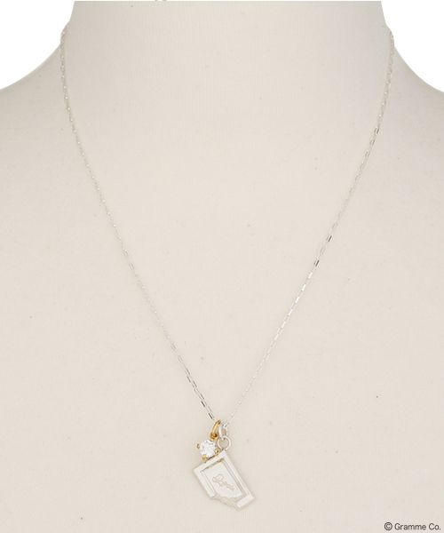 Chocolate Break Necklace (Silver)