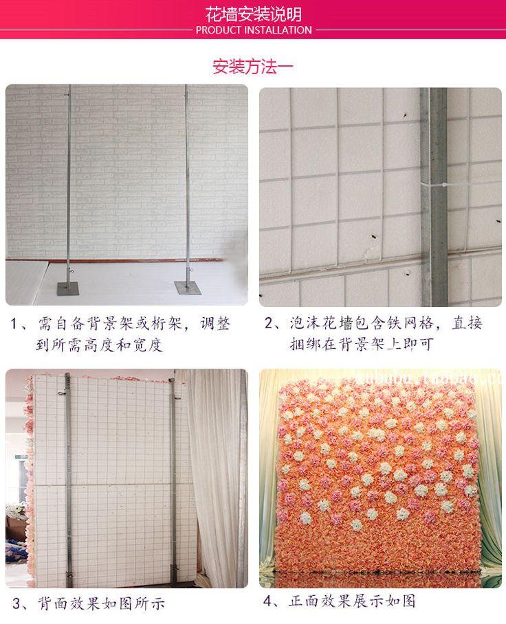 Лидирующий свадебный цветок стены фон гортензия роза шелк цветок свадьба цветов искусственные цветы искусственные цветы витрина для стенных декораций - глобальная станция Taobao