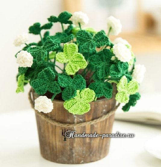 Цветущий клевер крючком. Схемы вязания декоративного растения, цветов ручной работы, для украшения интерьера или создания подарка handmade.