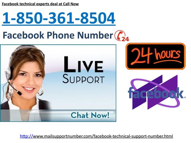How to reset password via Facebook Phone Number 1-850-361-8504?Would you like to change your email address? Don't you know the means to do as such? On the off chance that yes, at that point why not make an approach our Facebook Phone Number 1-850-361-8504 and make an association with our professionals. Here, our nerds will enable you to out for beyond any doubt with the goal that you could change your email address effectively…