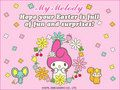 My Melody Easter e-Card (Full View Please) - My Melody Photo (6973599) - Fanpop