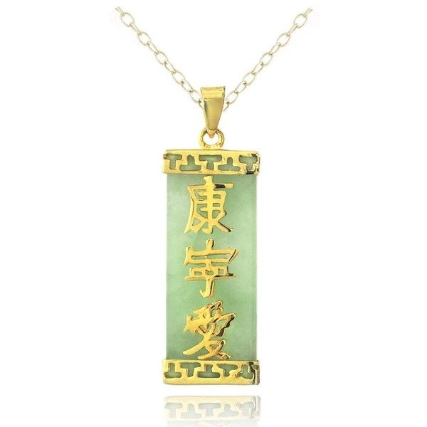 Glitzy Rocks 18k Gold over Sterling Silver Jade Chinese Motif Necklace ($15) ❤ liked on Polyvore featuring jewelry, necklaces, green, jade pendant necklace, long chain necklace, gold necklace, pendant necklace and chain necklace
