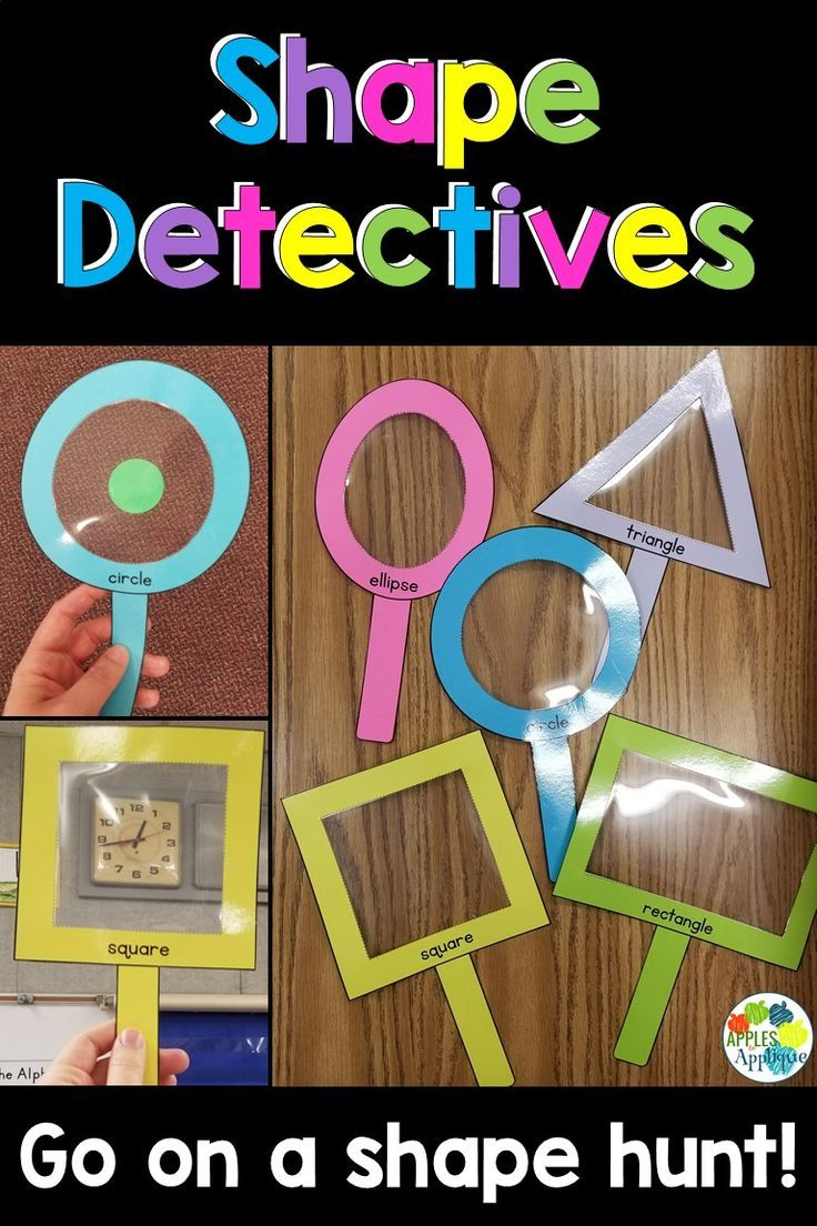 Shape Detective Activity for preschool or kindergarten