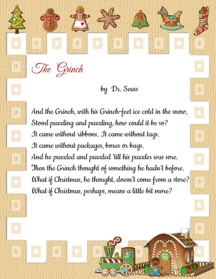Beautiful Christmas Poems