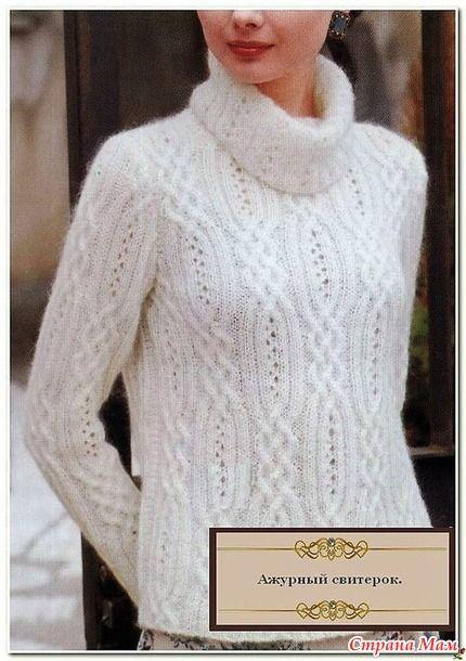 Теплый свитер с большим воротом. Спицы.