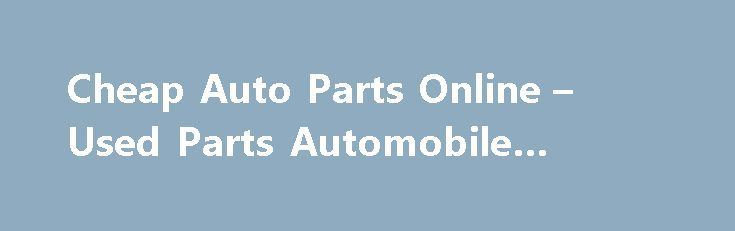 Cheap Auto Parts Online – Used Parts Automobile #auto #ramps http://auto.remmont.com/cheap-auto-parts-online-used-parts-automobile-auto-ramps/  #cheap auto parts online # Cheap Auto Parts Online Searching for Cheap Auto Parts Online? At Rockwood Auto Parts we have an extensive online shop filled with all kinds of car parts used. Visit our Cheap Auto Parts Online Store and get started with your search. We have been in business since 1964 and we [...]Read More...The post Cheap Auto Parts…