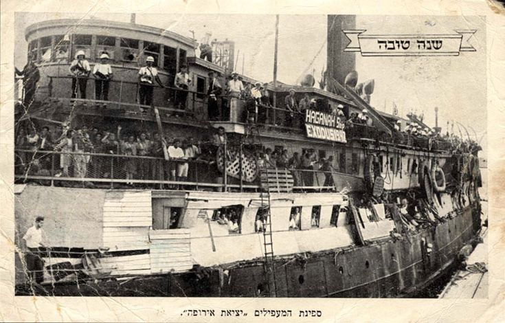 "Pictured on this New Years card is the ""illegal"" immigration ship The Exodus 1947. The Exodus 1947 attempted to bring Jewish survivors to Ertetz Israel in 1947, only to be turned back to Europe by the British Mandate authorities and sent to Displaced Persons' camps in Germany. The Exodus 1947 became an international symbol of the need for free Jewish immigration to Eretz Israel. The refugees remained in the camps until 1948, when the State of Israel was established."