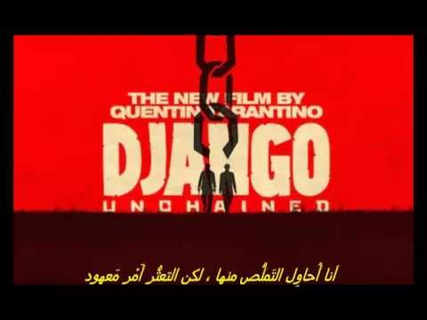 Freedom -  Anthony Hamilton & Elayna Boynton Django Unchained Soundtrack...