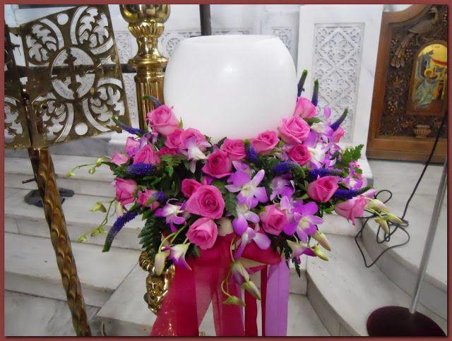 === Μαρία Μπόγρη === Δημιουργίες γάμου, βάπτισης: ΛΑΜΠΑΔΕΣ ΓΑΜΟΥ ΜΕ ΦΡΕΣΚΟ ΛΟΥΛΟΥΔΙ