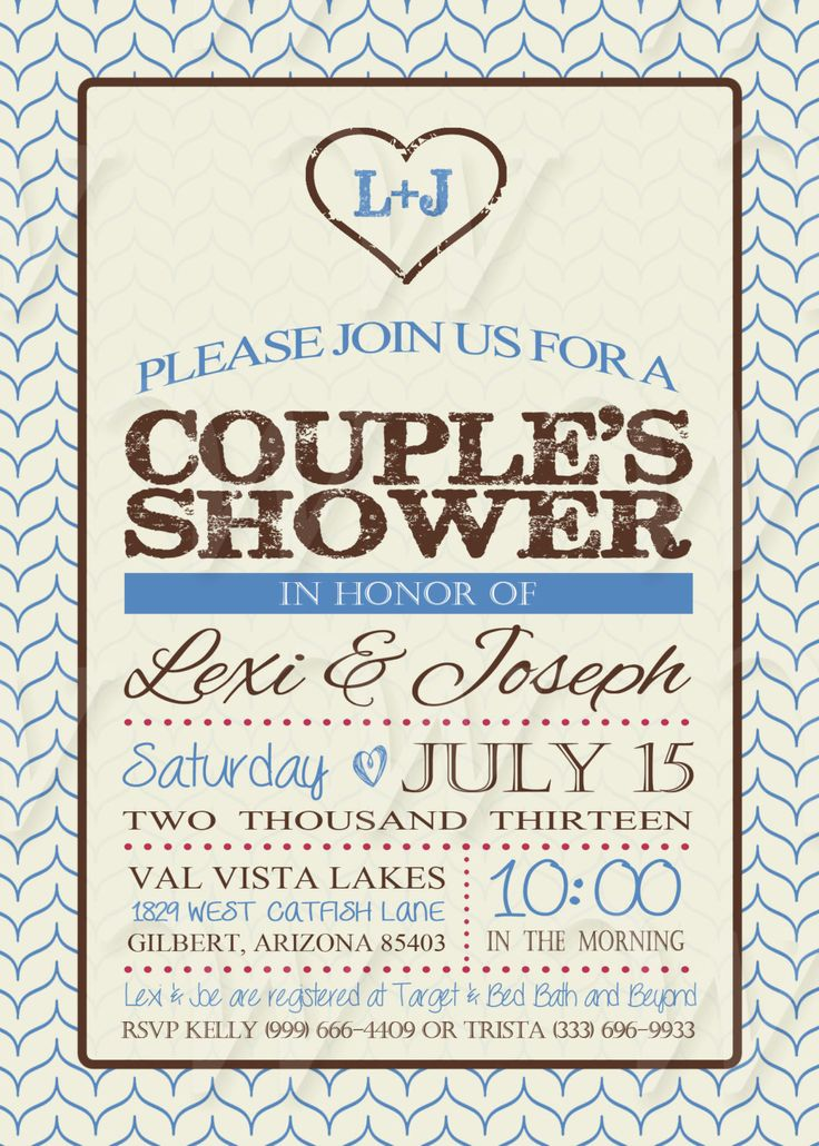 Printable Couple's Shower Invitation - Rustic Heart Couples Shower, Bridal Shower, Wedding Shower, Engagement Party. $10.00, via Etsy.