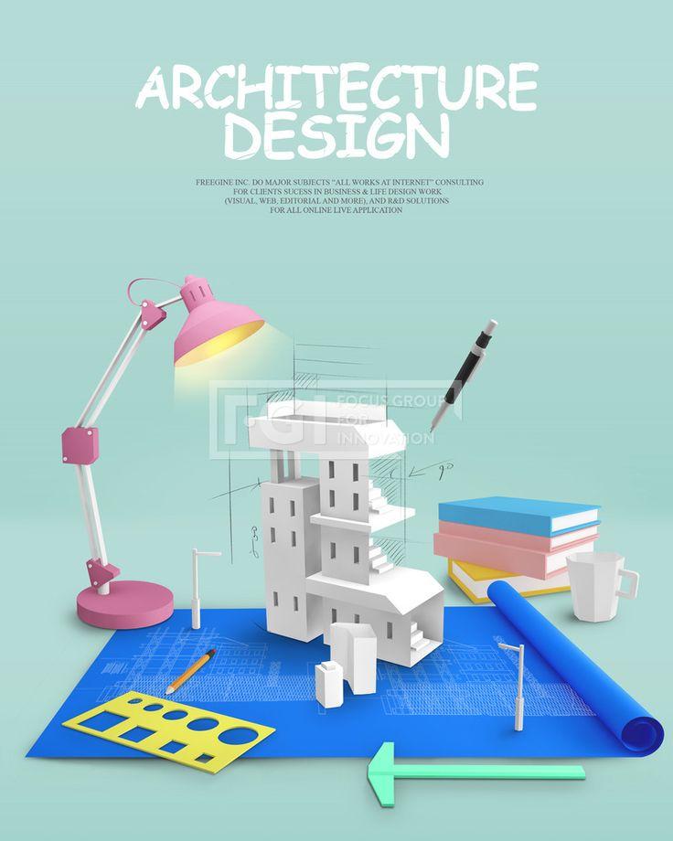 FUS062, 프리진, 그래픽, 비즈니스, 오브젝트, 건축, 그래픽, 빌딩, 아이콘, 설계, 설계도, 입체효과, 에프지아이, fus062, 3d데스크오브젝트, fus062_002, 3d데스크오브젝트002, 건물모형, 3D, 책상, 소품, 타이포그래피, 타이포, 스탠드, 책, 컵, 도면, 자, 연필, 펜, 사무실, 회사, 파스텔, 산업, 교육,#유토이미지
