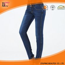 14oz denim fabric urban star jeans denim jeans the fashion of tall waist trousers Best Buy follow this link http://shopingayo.space