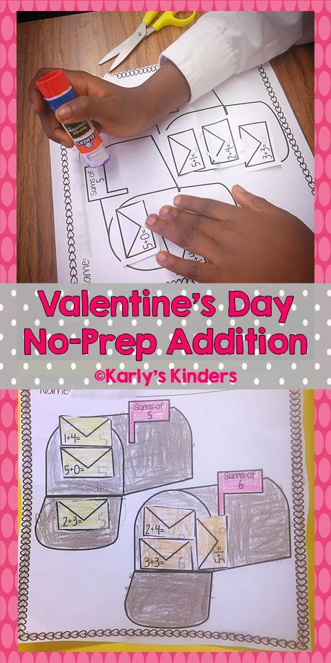 No Prep Valentine's Day themed addition worksheets includes cut and paste sums sorts and color by math facts. These worksheets can be easily used for differentiation and are perfect for extra practice, independent work, or homework!