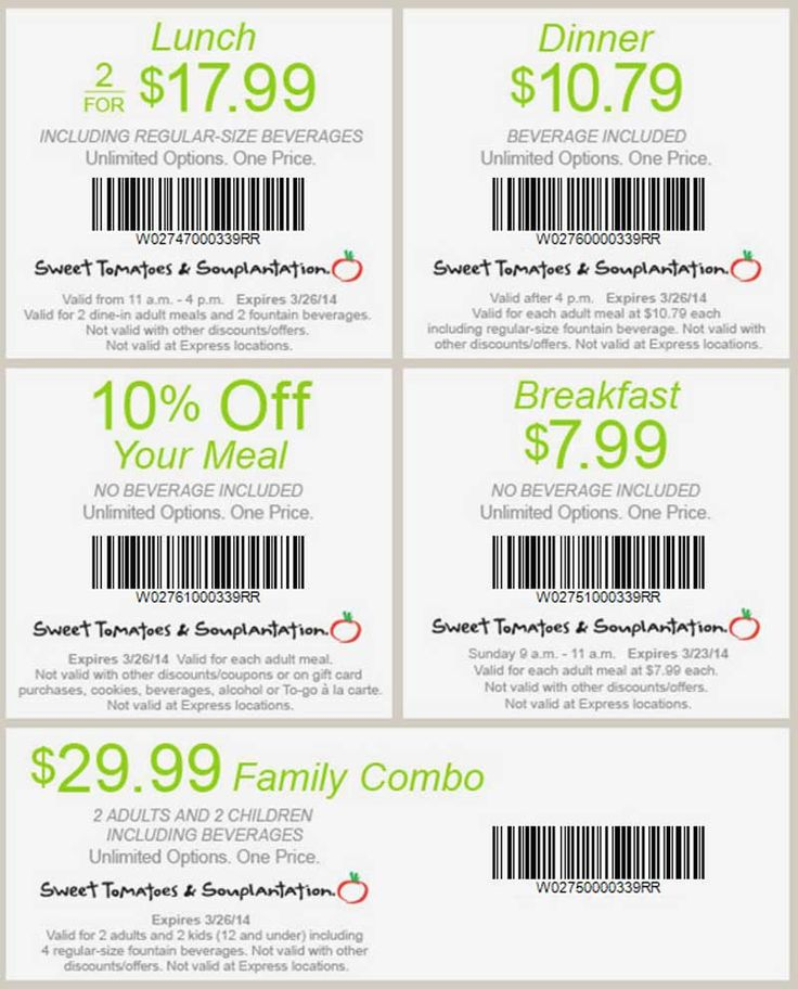 Souplantation coupons print for June