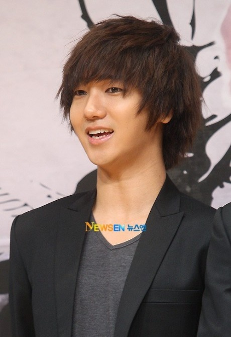 sungmin and yesung relationship
