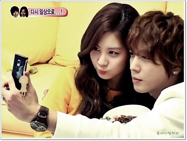 Goguma Couple Selfie! <3 Watch Goguma Couple Again @ http://wgmhammer.blogspot.com/2014/07/wgm-goguma-couple-eng-sub.html