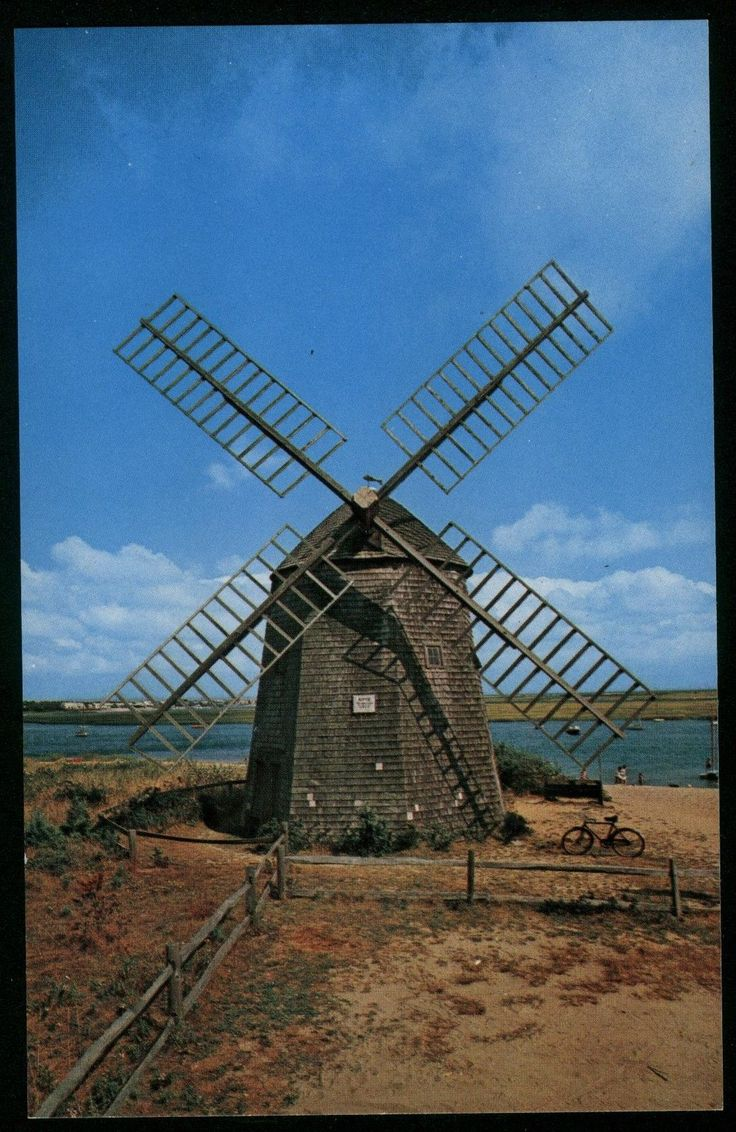 Windmill Cape Cod Part - 33: Judah Baker Windmill On The Bass River, Yarmouth, MA (Cape Cod) Vintage
