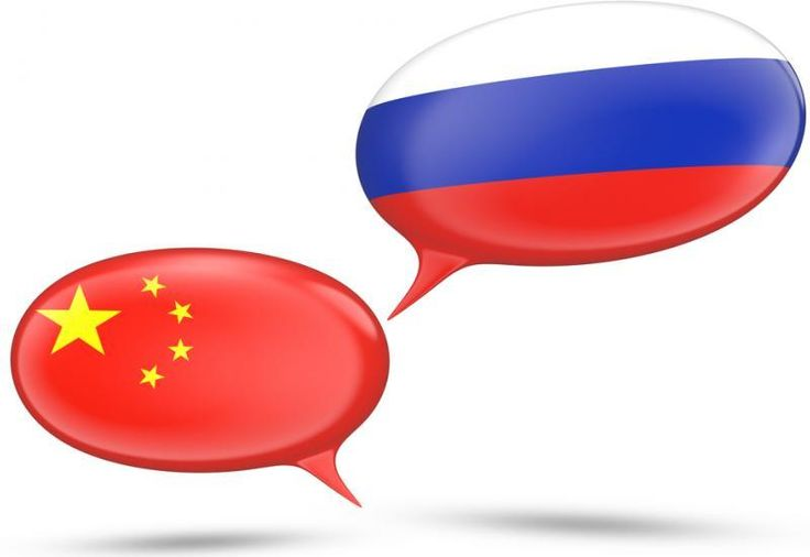 World, US, China, India Economy, Investment, Finance, Credit Cards #world #pay #portal http://pakistan.nef2.com/world-us-china-india-economy-investment-finance-credit-cards-world-pay-portal/  # China used to call Russia its older brother . However, never again since the fall of the USSR. In an effort to portray its status as a less powerful yet assuredly more senior neighbour, Russian officials have recently begun referring to their country as China s elder sister . The new term has proven…