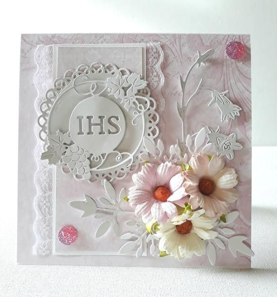 First Communion Card First Holly Communion Card Holly