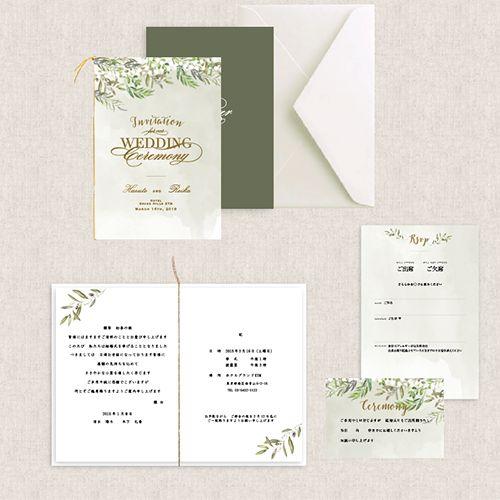 結婚式の招待状の準備ならおしゃれなEYMオリジナル招待状を♡ポケットフォルダーやカード型など海外風のおしゃれさはそのままに定番の二つ折りの招待状もご用意しました♡Forest green/Muguetは人気デザイナーとのコラボ商品で夫婦の木とも呼ばれるオリーブがナチュラルでお洒落な招待状です!こちらの招待状はウェディンググッズ通販サイトEYMにて販売中です。