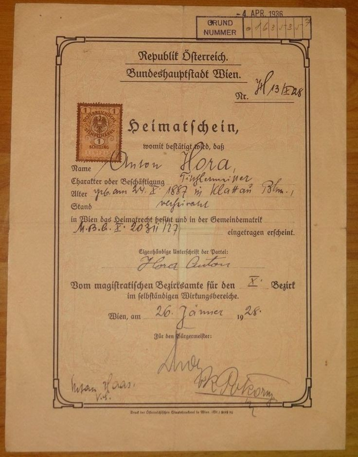 Nationality certificate 1928