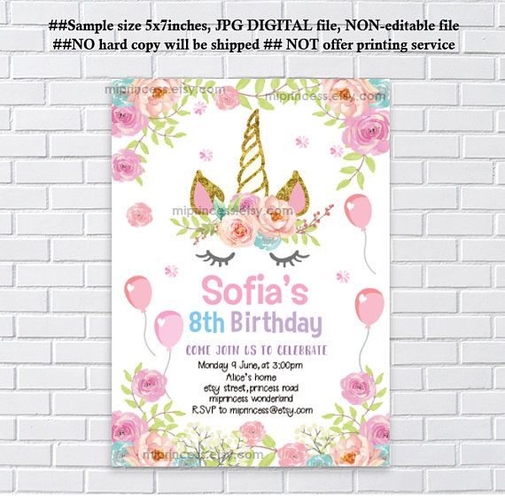 personalised girls birthday party