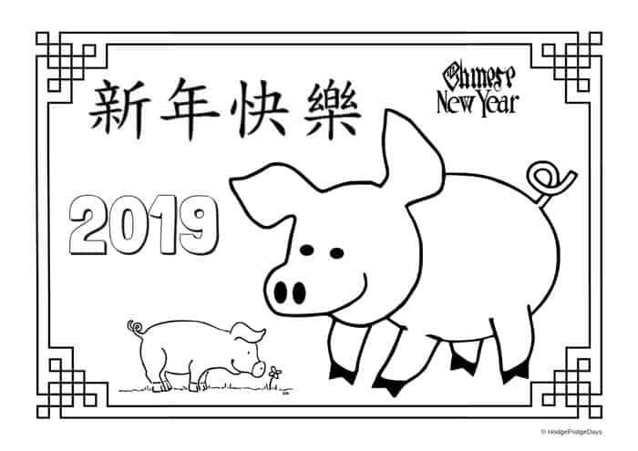 Year Of The Pig Coloring Pages Chinese New Year Crayola From