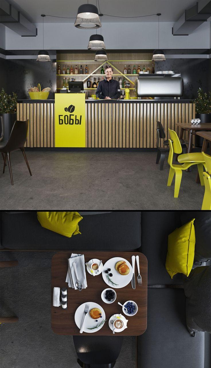 """Эспрессо бар """"Бобы"""" - Галерея 3ddd.ru"""