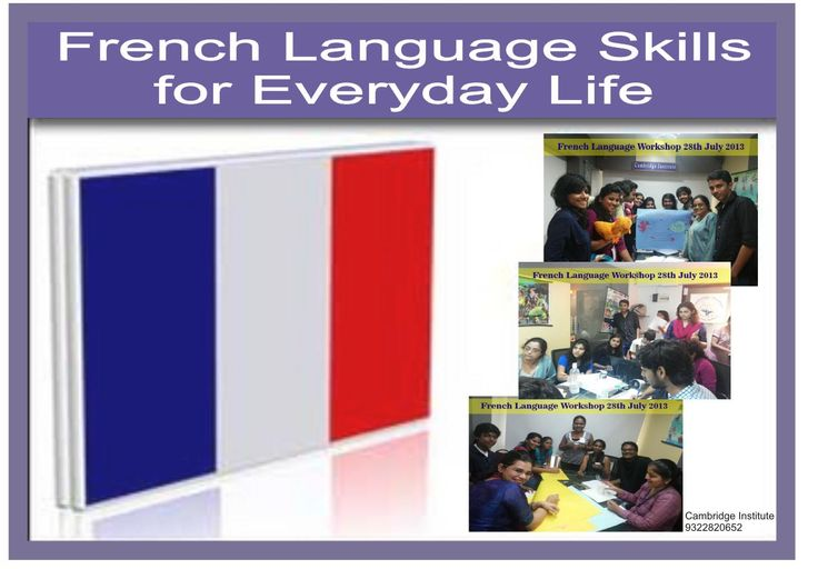 French is the second foreign language that is being taught after English. It is perhaps the most spoken language in European country. It is also the official administrative language in many communities in European world.