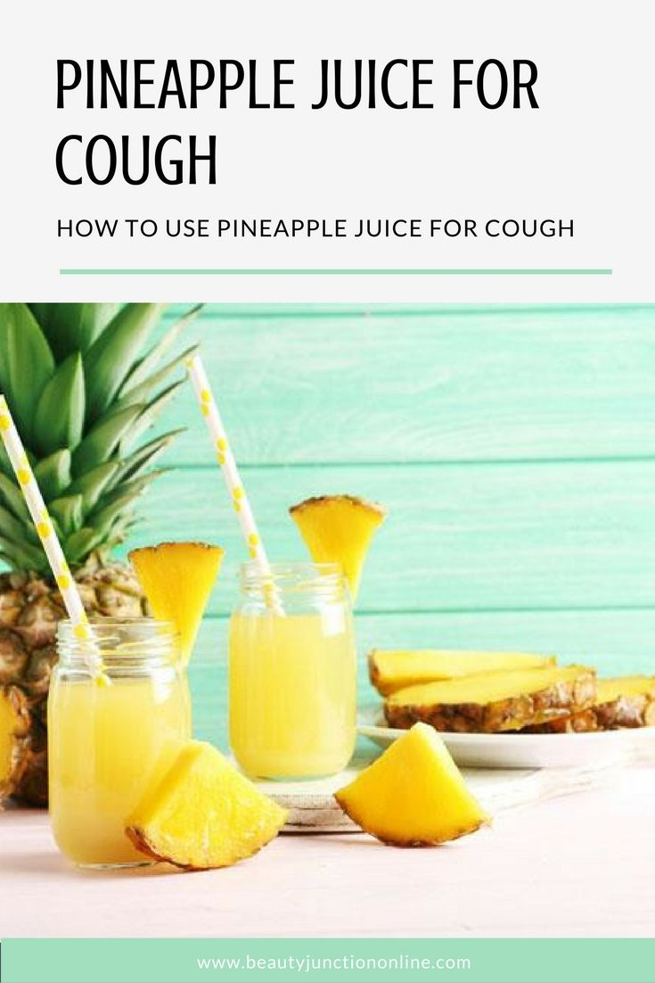 Discover how to use pineapple juice for cough
