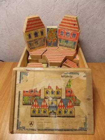 Дачные домики (Саратов). Советские игрушки - http://samoe-vazhnoe.blogspot.ru/
