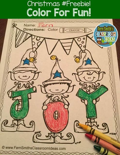 Christmas Classroom Decorations Printables ~ Best fern smith s classroom freebies free resources