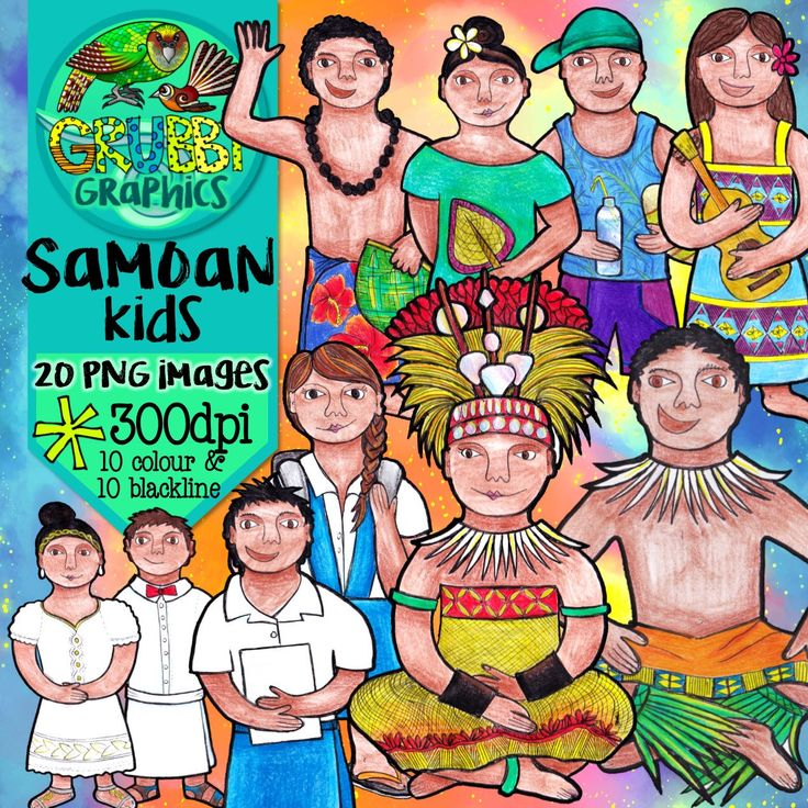 This set of 'Samoan kids' is perfect for incorporating into your worksheets or classroom resources - a diverse range of children with a distinctly Pacifika flavour!  This set contains 20 images (10 colour and 10 blackline) as high quality (300 dpi) PNGs with transparent backgrounds.