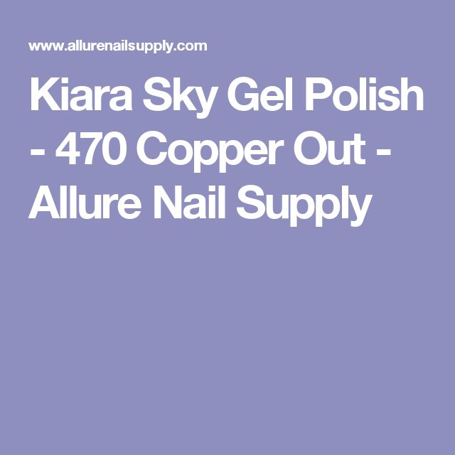 Kiara Sky Gel Polish - 470 Copper Out - Allure Nail Supply