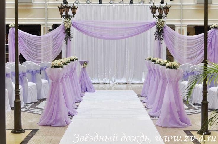 Прокат фоновой конструкции на свадьбу в Спб