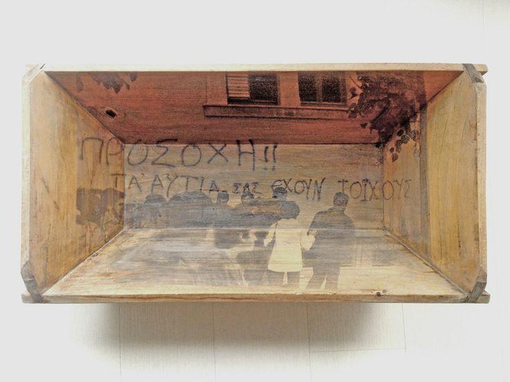 Άσπα Στασινοπούλου 'Ατιτλα Τα έργα είναι του 1975