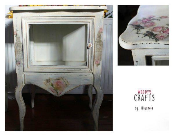 Χειροποίητο βοηθητικό τραπεζάκι-βιτρίνα | Τεχνικές ζωγραφικής: #decoupage,παλαίωση | Κατασκευή: www.woodys.gr