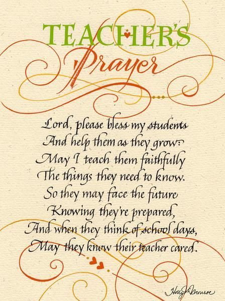 This hand lettered, flourished prayer expressing a teacher's care for students, makes a perfect gift. Various sizes available. Blue or green.