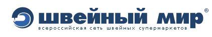 Швейный Мир - всероссийская сеть швейных супермаркетов.  Швейные машинки, вышивальные и вязальные машины, оверлоки и аксессуары.