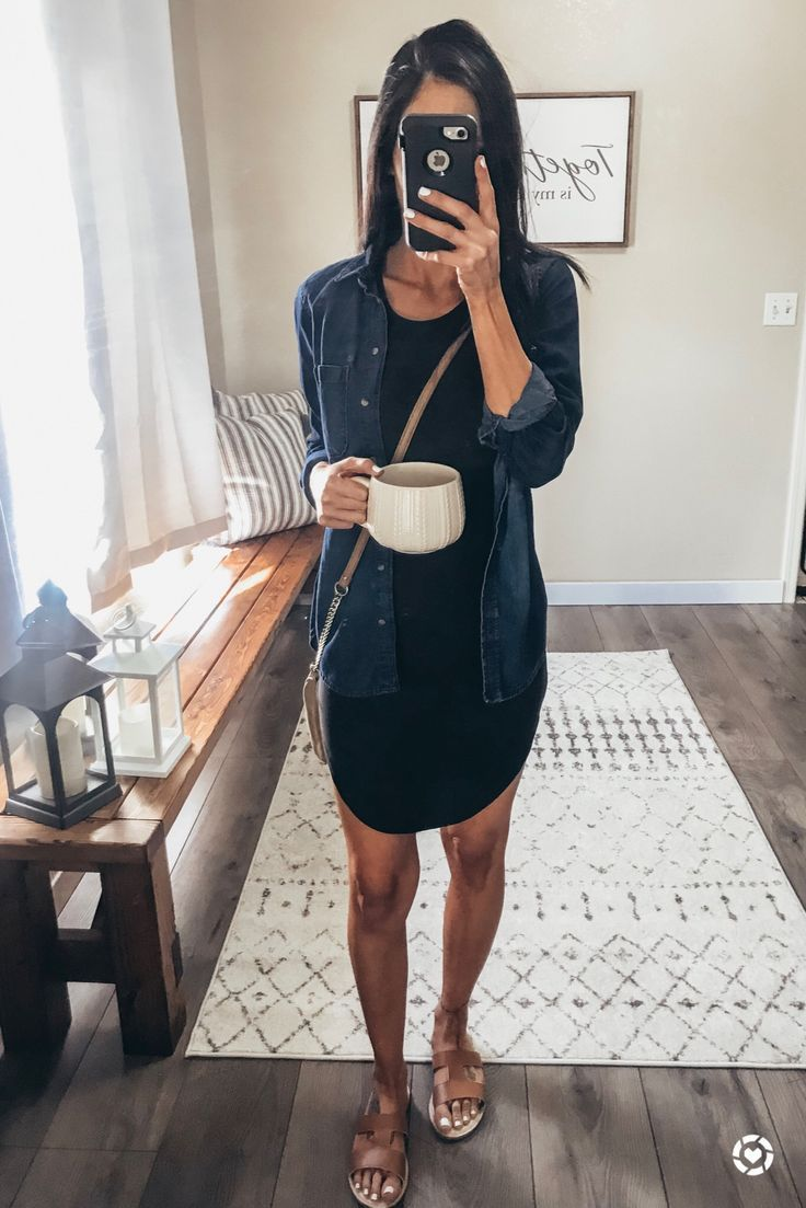crossbody bag denim shirt outfit mule shoe outfit mule comfy outfit comfy and cu…