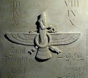Persian Religion - Zoroastrianism is the pre-islamic religion of Persia. It was founded by an Iranian prophet in 6th century BC. The religion contains the concept of one God and is likely to have been influenced by major Western religions.