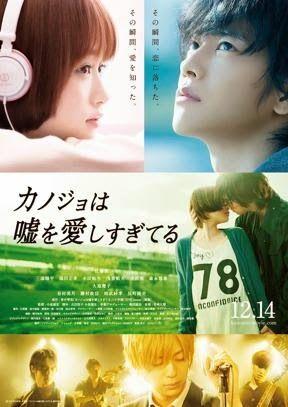 """www.kimchipopcorn.blogspot.com """"Kanojo Wa Uso Wo Aishisugiteru"""""""