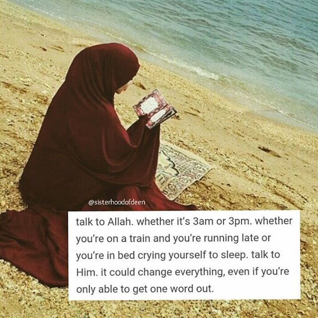 Allah is the best of listeners, he knows what's in every heart ♡