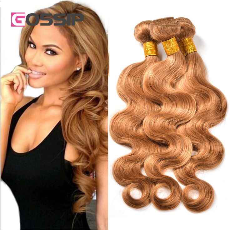 Honey Blonde Brazilian Hair 4 Bundles Brazilian Body Wave Light Brown #27 Honey Blonde Virgin Hair Bundles Human Hair Extensions