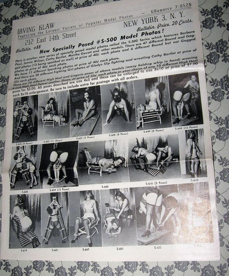 Irving Klaw's Bulletin #88 Bettie Page Specially Posed A-100 Model Photos Rare