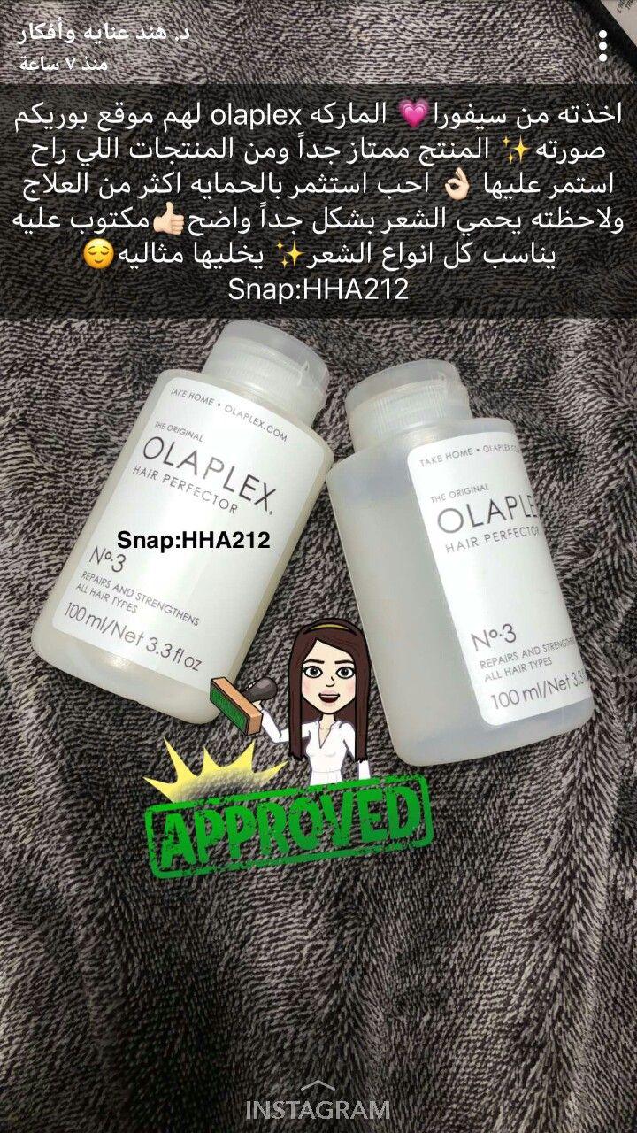 Pin By Aisha Abdulla Kadeeb On جمال Skin Care Diy Masks Beauty Skin Care Routine Skin Care Women