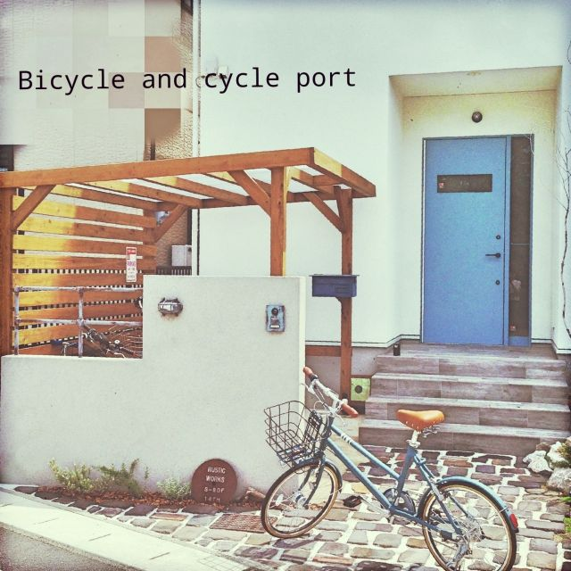 oldwoodさんの、ブルー,自転車置き場,エクステリア,カフェ風,男前,ヴィンテージ,RC愛知,塩系インテリアの会,自転車,玄関/入り口,のお部屋写真